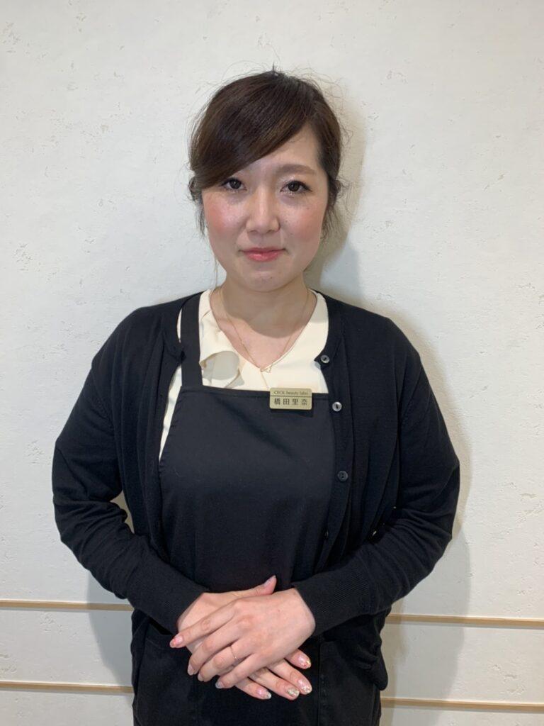 橋田 里奈